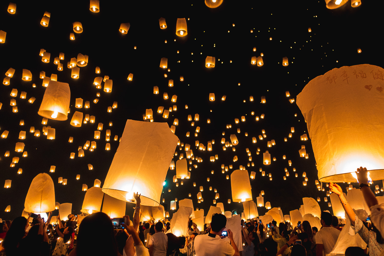 lantern festival - photo #28